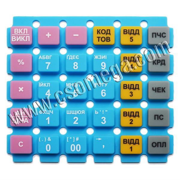 Коврик клавиатурный 1256-4-I для ЭККА MINI-500.02ME