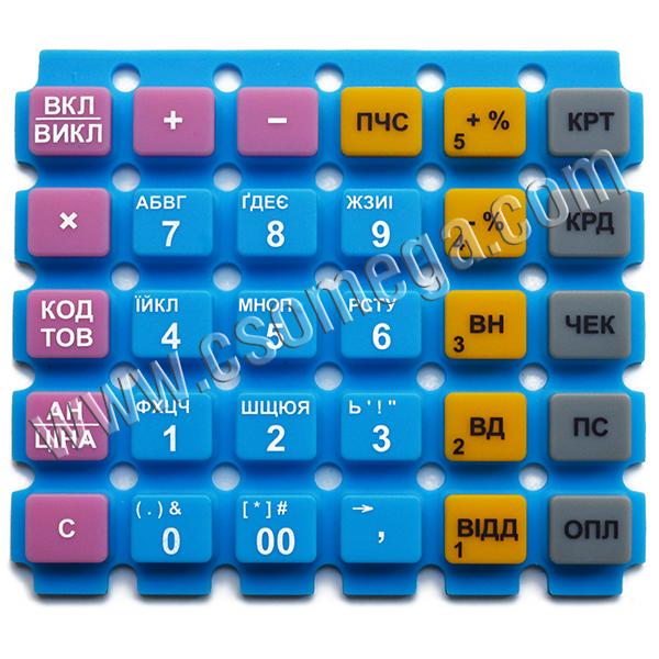 Купить Коврик клавиатурный для ЭККА МІNІ-600.01МЕ